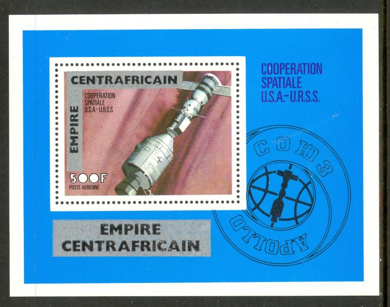 CENTRAL AFRICAN EMPIRE 1977 500fr APOLLO SOYUZ Space Souvenir Sheet Sc C177 MNH