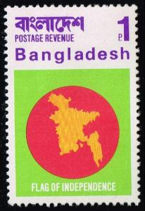 Bangladesh #4 Flag of Independence and Map; Unused (0.25)