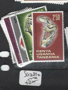 KENYA, UGANDA, TANGANYIKA   (PP0106B) ANTHROPOLOGY  SG 239-242   MNH