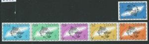 ANGUILLA SG188/93 1974 U.P.U.MNH