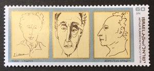 Israel 1986 #935, MNH, CV $.50