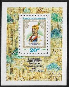 Uzbekistan #118a MNH S/Sheet - Tamerlane Overprinted