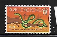 HONG  KONG, 334, USED, SNAKE