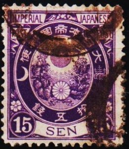 Japan. 1876 15s S.G.121 Fine Used