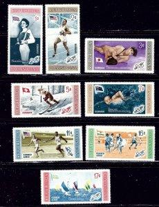 Dominica Rep 501-05/C106-08 MNH 1958 Olympics    (ap1358)