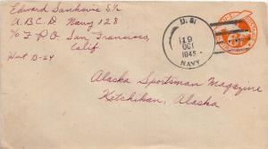 United States Fleet Post Office 6c Monoplane Air Envelope 1945 U.S. Navy Navy...
