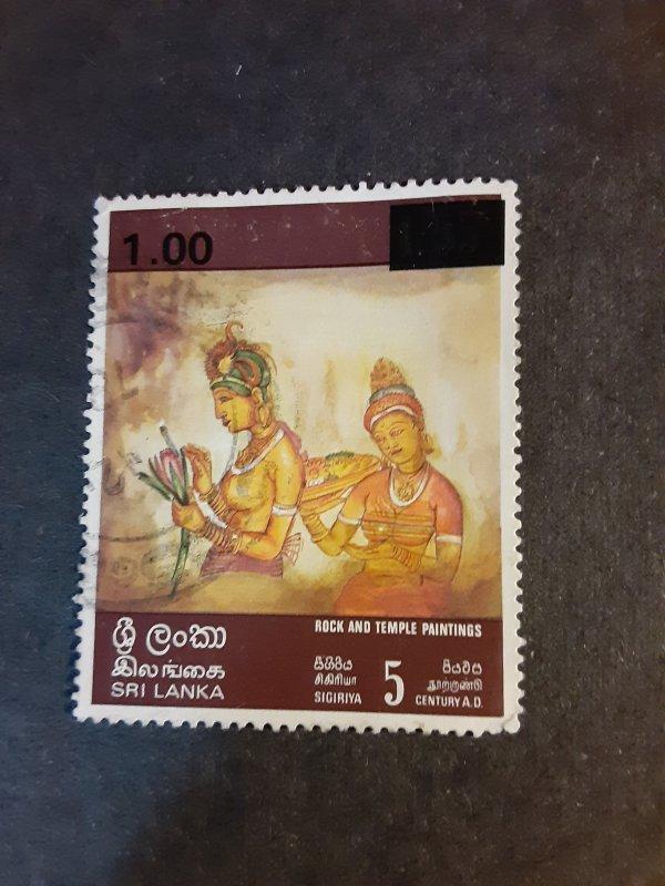^Sri Lanka #540                  Used