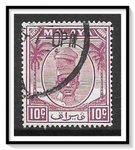 Perak #111 Sultan Yussuf Izuddin Shah Used
