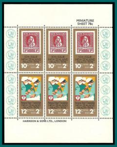 New Zealand 1978 Health, Services, MS MNH #B102a,SGMS1181