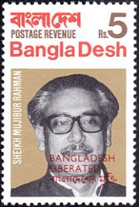 Bangladesh # 15 mnh ~ 5r Liberated overprint On Sheik Mujibor Rahman