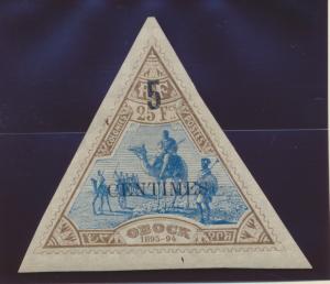 Somali Coast (Djibouti) Stamp Scott #33E, Mint Hinged - Free U.S. Shipping, F...