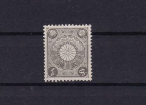 japan 1899  ½ sen grey mounted no gum  stamp ref r14034