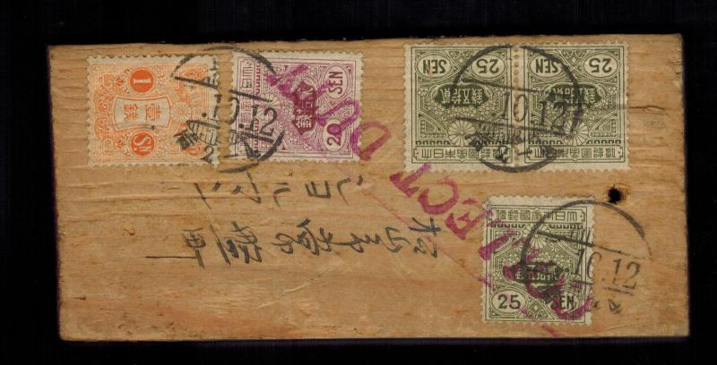 1914 Matsuyama Japan Wood Block Parcel Tag Postage Due Cover to USA