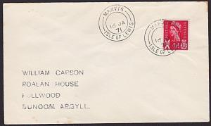 GB SCOTLAND 1971 cover MARVIG / ISLE OF LEWIS  cds..........................7424