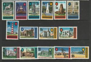 Barbados 1970/1 Defs , Glazed Ordinary paper, MM SG 399a/414a