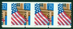 US #2913, 32¢ Flag Over Porch, Huge Perf Error Strip of 3, NH, VF