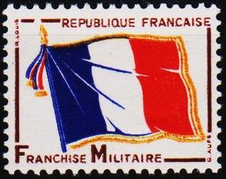 France.1964 S.G.M1661 Unmounted Mint