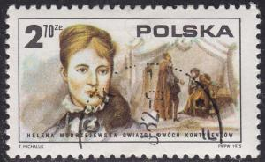 Poland 2119 USED 1975 Helena Modrzejewsla 2.70zł