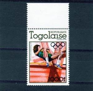 Togo 1978 Moscow Olympics (1) MNH Sc# 978
