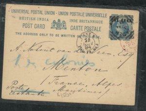 ADEN COVER (P0206B) 1894 ON INDIA QV 1 1/2A PSC FORERUNNER VIA CEYLON, FR LINIE