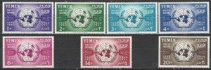 Yemen  103-9  MNH  United Nations 15th Anniversry  1960