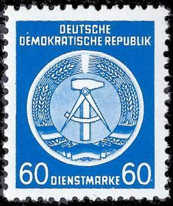 Germany DDR 1954 Sc O15, Mi D15 XI MNH (Copy 2)