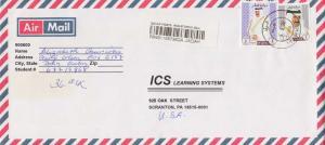 Qatar 1R and 5R Sheik Khalifa 1998 Doha, Market Airmail Registered to Scranto...
