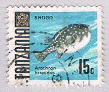 Tanzania 21 Used Puffer fish 1967 (BP31423)