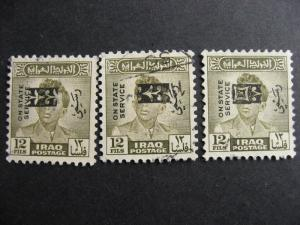 Iraq Sc O272 used normal plus 2 overprint varieties quite interesting!