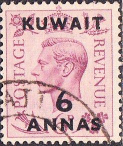 Kuwait #78 Used