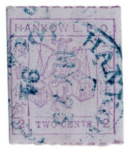 (I.B-CK) China Local Post : Hankow 2c (first printing)