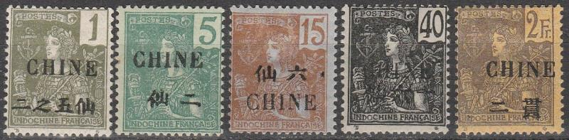 France Offices In China #46, 48, 50, 53, 55  F-VF Unused CV $58.20  (A8901)