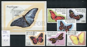 265030 Guinea 1998 year used set+S/S butterflies