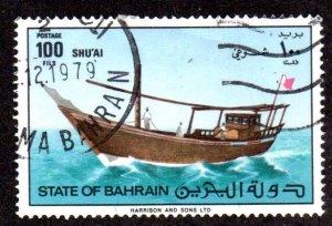 BAHRAIN 265 USED SCV $6.00 BIN $2.50 SHIP