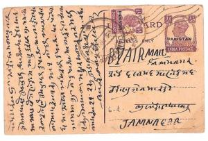 EARLY PAKISTAN STATIONERY India KGVI Overprint PC Uprated For Air Mail 1948 C140