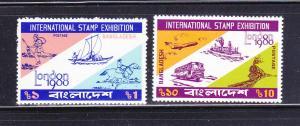 Bangladesh 183-184 Set MNH London '80 Stamp Exhibition