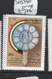 KUWAIT    (PP0405B)  NATIONAL   DAY  SG 519-520   MNH