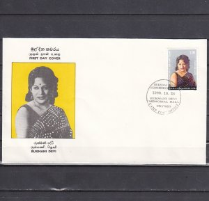 Sri Lanka, Scott cat. 985. Actress R. Devi issue. First day cover. ^