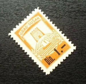 Croatia SUSAK Yugoslavia Local Revenue Stamp 1 DIN B66