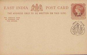 EAST INDIA UNUSED POST CARD JHIND STATE OVERPRINT ¼ ANNA MNH