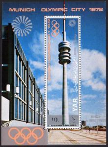 Yemen/YAR Mi Block 145 (#1239) mnh s/s 1970-Munich Olympics 1972 - Olympic Tower