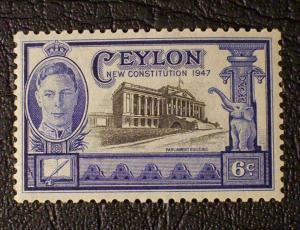 Ceylon Scott #296 unused