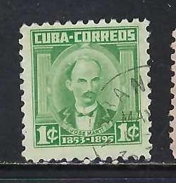 CUBA 519 VFU MARTI K418-5