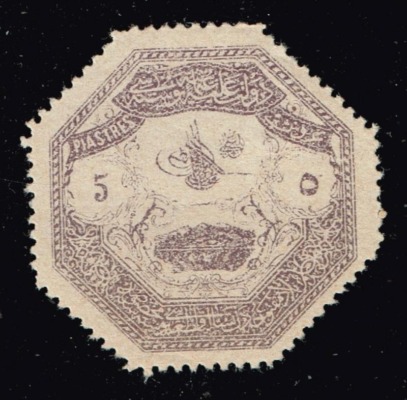 Turkey Stamp 1898 Military Stamps - Occupation of Thesalien MH/OG  5PIA
