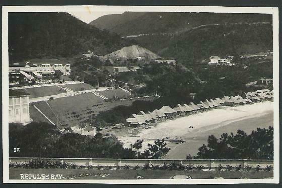 HONG KONG c1950 real photo REPULSE BAY - fine unused.......................10825