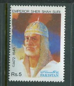 Pakistan #751 mint (Box2)