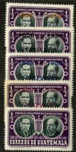 GUATEMALA 374-8 MH SCV $3.25 BIN $1.35