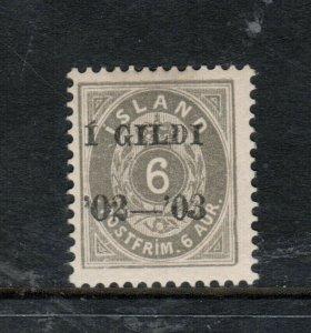 Iceland #53 (Facit #52) Mint Fine - Very Fine Original Gum **With Certificate**