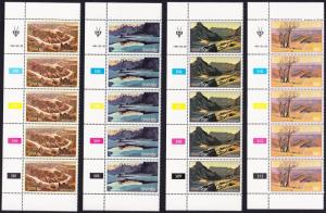 SWA Fish River Canyon 4v Strips of 5 with Control numbers SG#373-376 SC#471-474