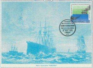 81352 -  PORTUGAL - Postal History - MAXIMUM CARD - BOATS Ships  1970